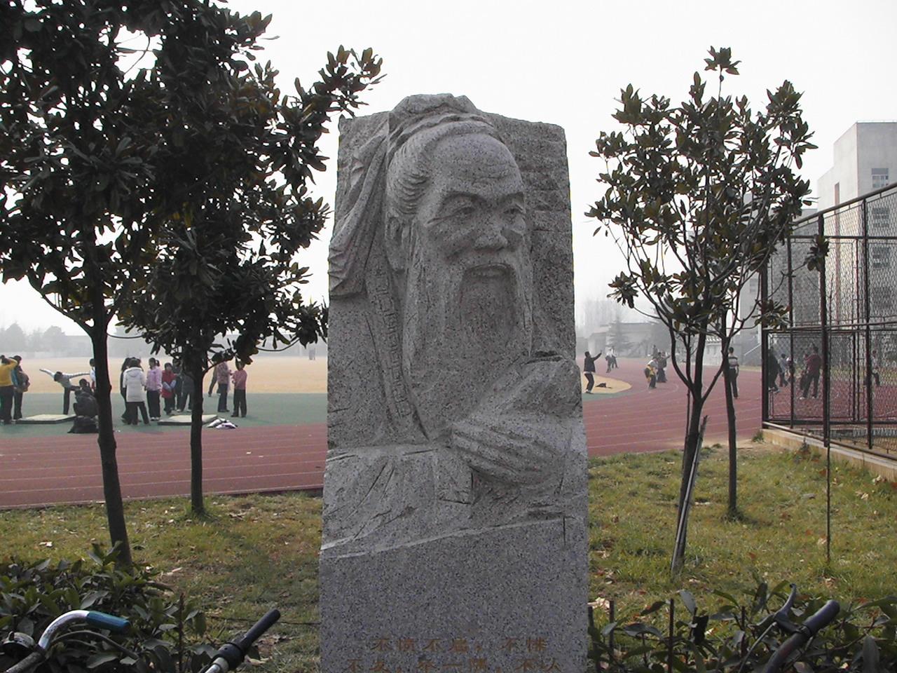 初三化学教研活动_教育家雕塑-铜山区清华中学